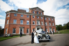 brocket-hall-wedding-photos14